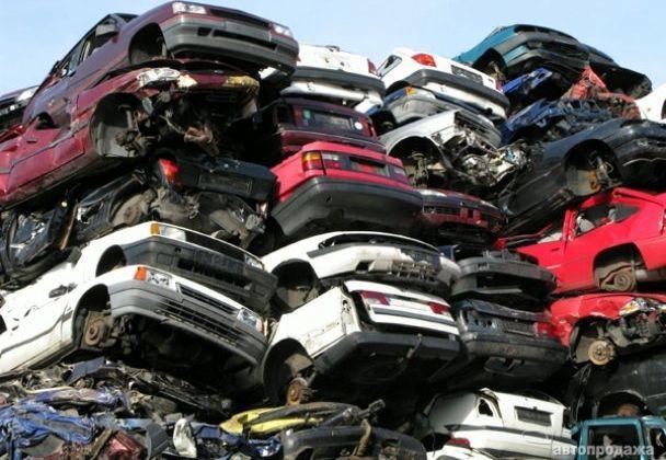 мошенничества при утилизации автомобилей нес себе