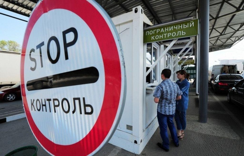 развития точной, въезжать на украину из россии как