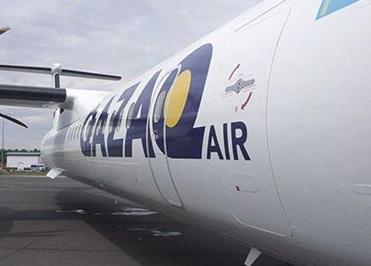 Комитет гражданской авиаии примет управленческие меры вотношении руководства Qazaq Air