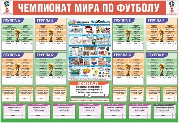 Ак жайык газета жаналыктары