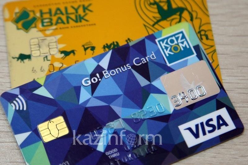 оформить выгодную кредитную карту