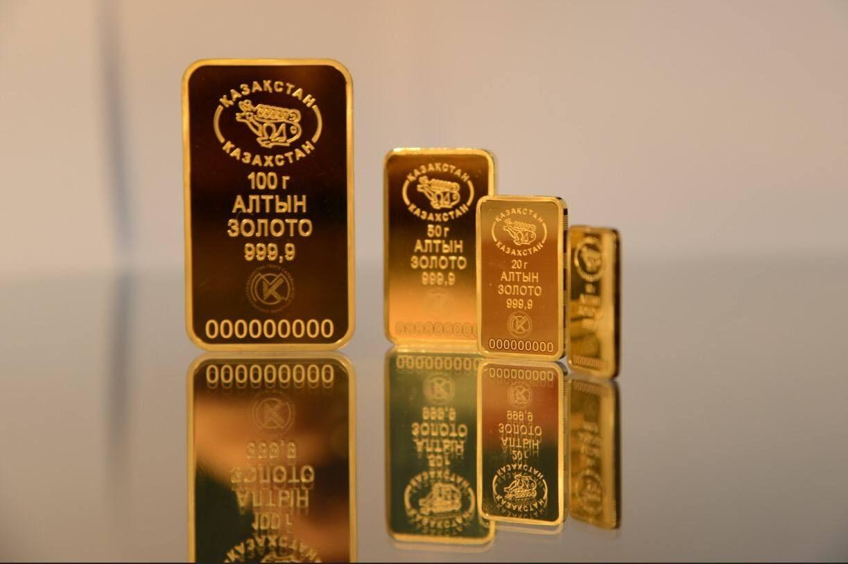 31 мая прошлого года Национальный банк РК запустил программу по продаже  населению мерных слитков аффинированного золота. Как сообщает филиал  Нацбанка, ... f1b3690bf70