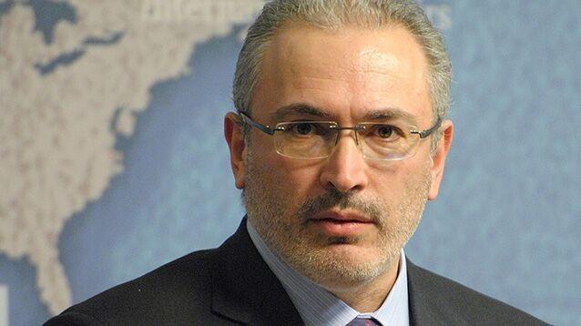 Картинки по запросу Ходорковский «закрыл» ЦУР