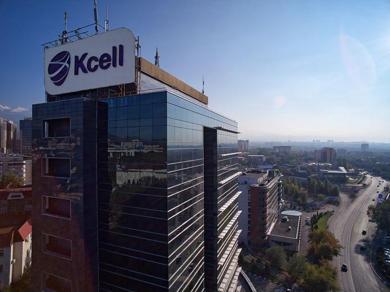 Согласно Закону «О связи» абоненты обязаны зарегистрировать свои мобильные  устройства (IMEI ) до 1 января 2019 года. Абоненты Kcell и Activ могут  отправить ... 2656e8f99b5