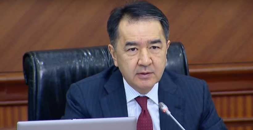 Сагинтаев дал министрам три дня на выработку предложений по реализации поручений Президента
