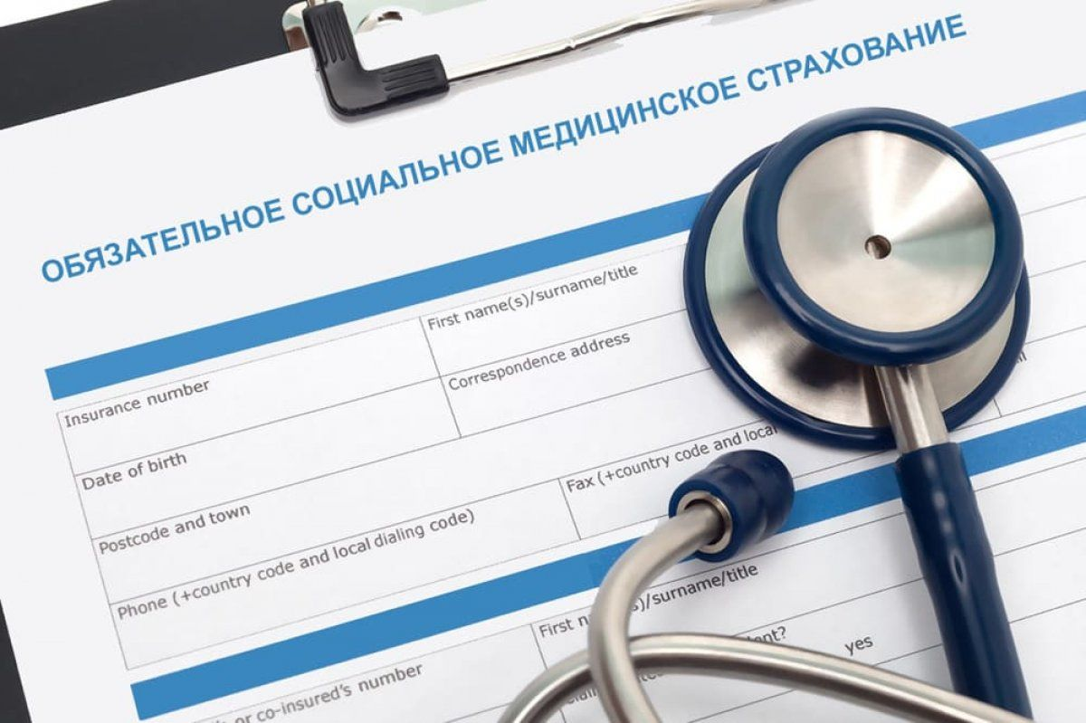 Обязательное соцмедстрахование внедрено в Казахстане