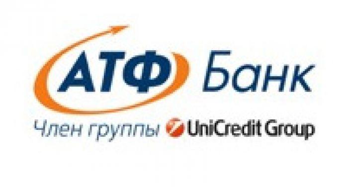 АТФ банк готовится уволить сотни своих сотрудников