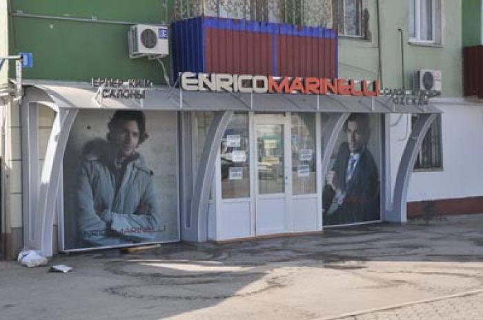 Раскрыто разбойное нападение на магазин «Enrico Marinelli»