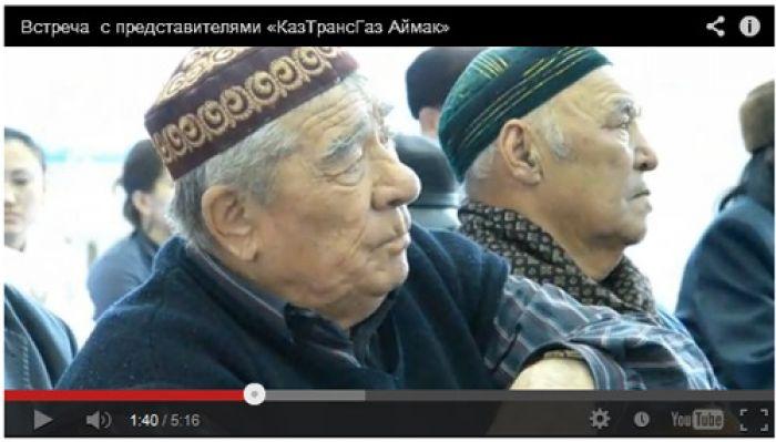 Встреча жумыскерцев с представителями атырауского филиала АО «КазТрансГаз Аймак»