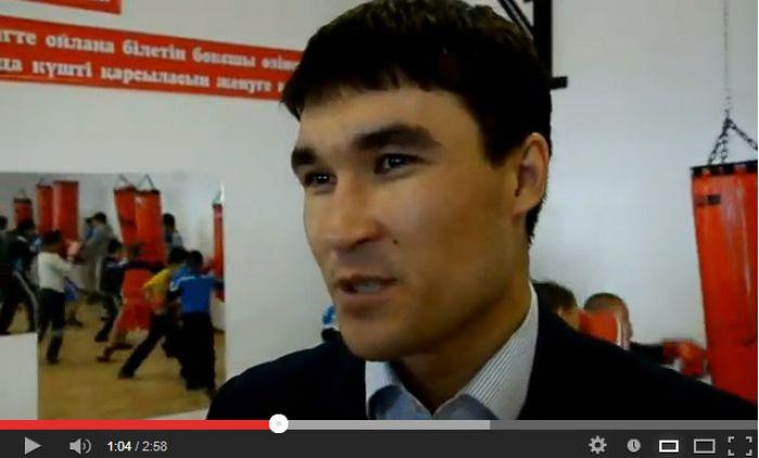 Олимпийский чемпион Серик Сапиев в Атырау