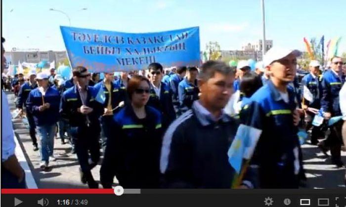 Празднование 1 мая в Атырау