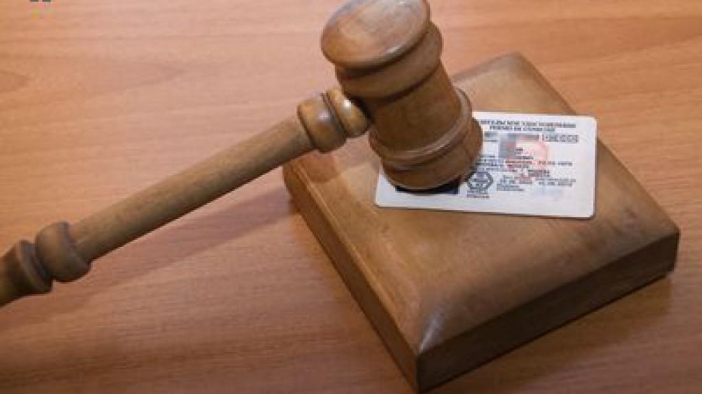 лишение водительских прав за алименты в 2017 повернулся спиной