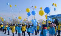 Казахстанцы отмечают День Независимости