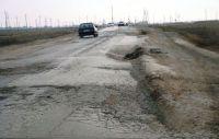 Астраханская трасса проходит через Астану