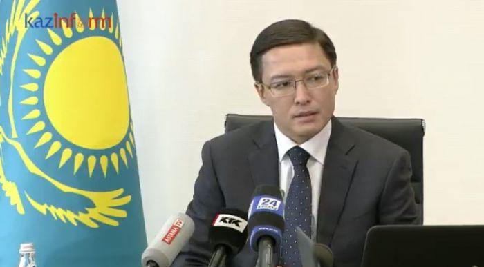 Онлайн - конференции Председателя Национального Банка РК Данияра Акишева