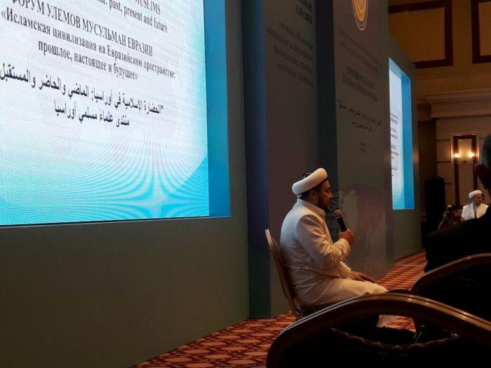Форум мусульман в Астане начался с чтения аята