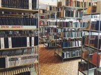 Хождение по библиотекам