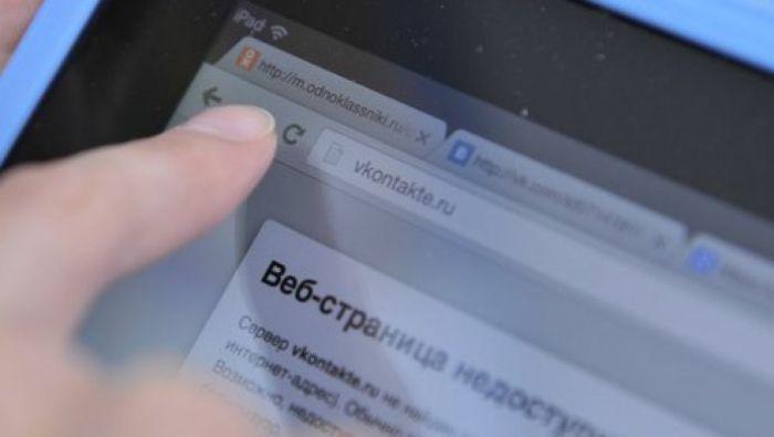 Казахстанцев могут обязать проходить авторизацию для доступа к публичному Wi-Fi