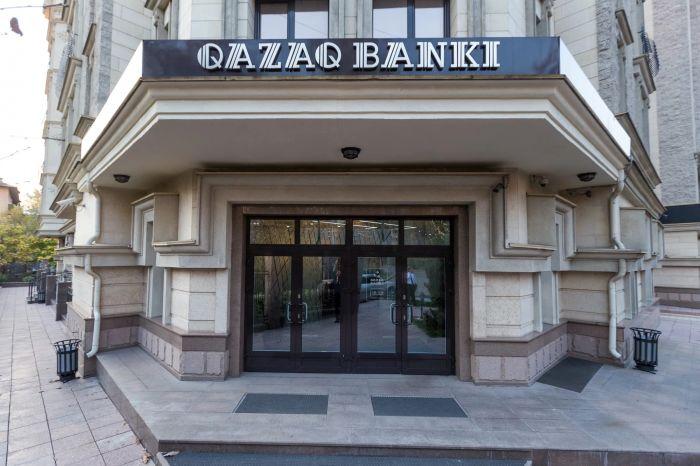 """Членов правления """"Самрук-Энерго"""" уволили из-за вложений в Qazaq Banki"""