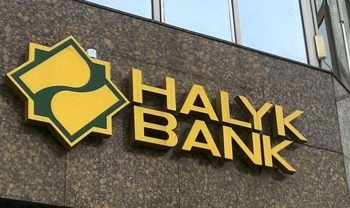 Названо годовое вознаграждение руководства Halyk Bank