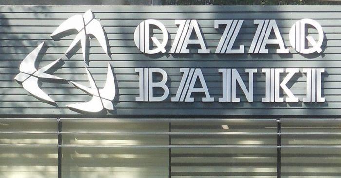 Нацбанк приостановил лицензию Qazaq Banki