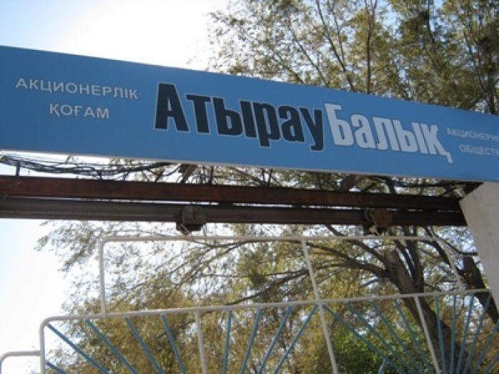 На реконструкцию «Атыраубалыка» денег не дают