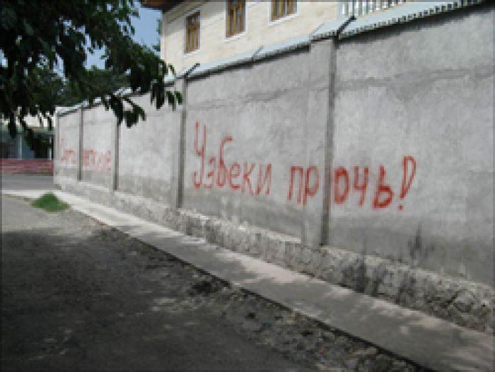 Киргизия: жизнь налаживается