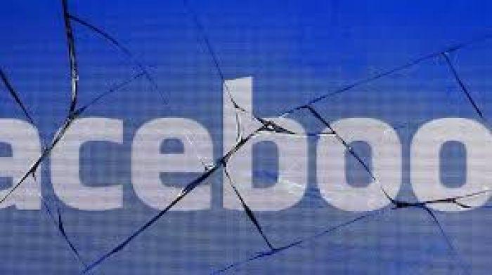 В США завели уголовное дело на Facebook из-за соглашений соцсети с крупными компаниями о передаче данных пользователей