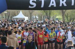 """""""Atyrau Marathon 2019"""""""
