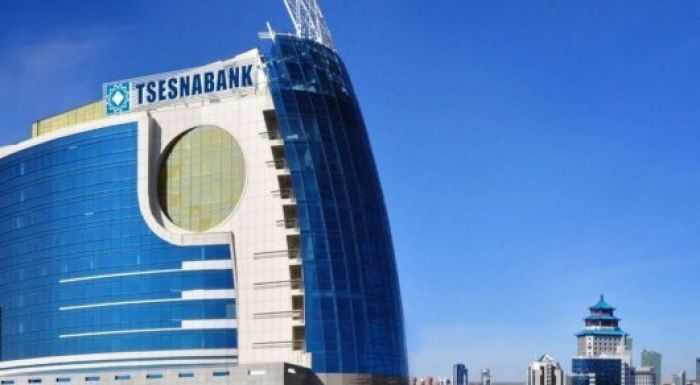 """К """"Цеснабанку"""" собираются присоединить еще один банк"""