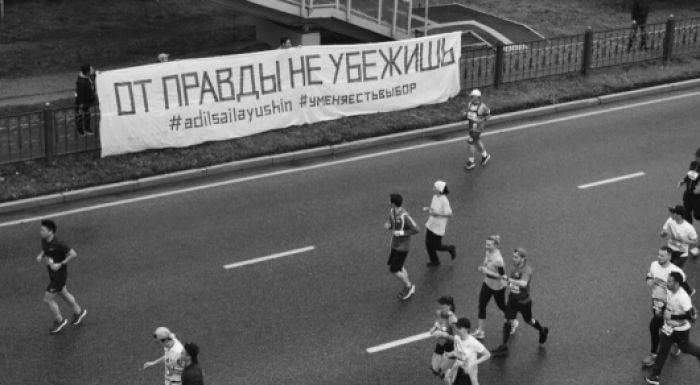 МВД о задержаниях в Алматы: Плакаты мешали проведению марафона
