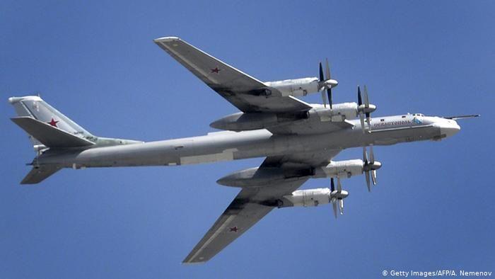 Истребители США перехватили российские самолеты у побережья Аляски