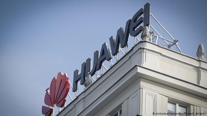 Китай заявил протест США из-за ситуации с Huawei