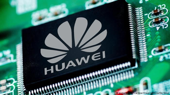Huawei подал жалобу на министерство торговли США