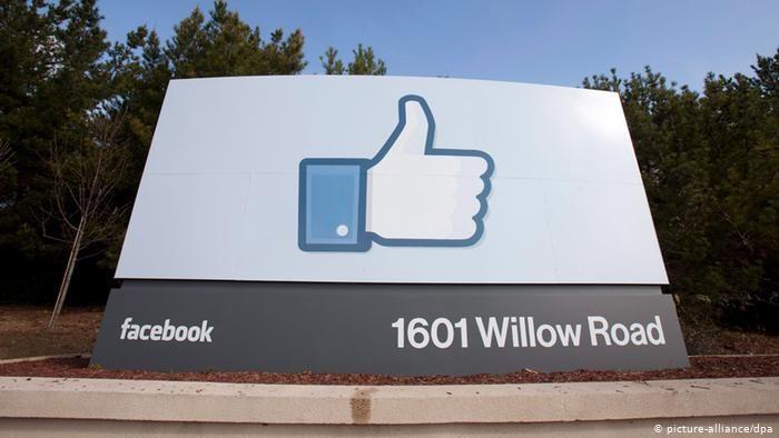 Почтовая служба Facebook обнаружила посылку с зарином