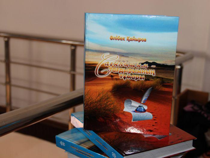 Книга в память о журналисте и поэте