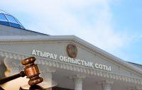 Атырауские судьи: «После  открытого письма адвоката мы подали на него заявление в полицию»