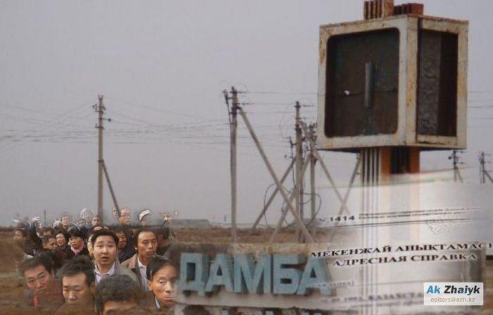 Семь «левых» китайцев в Дамбе оказались мифом
