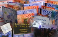 Дело ломбардов: атырауская полиция проверяет уже второй