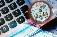 О снижении тарифов на период ЧП