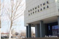 В Атырау полностью закрылась областная больница