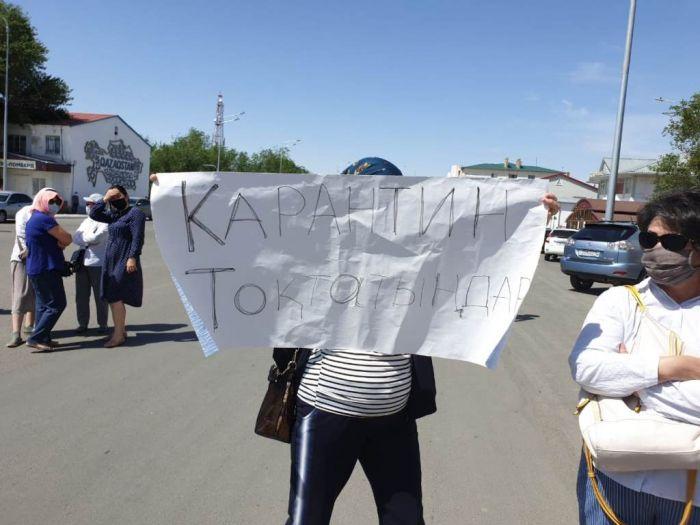 «Карантинді тоқтатыңдар!»  - требуют торговцы в Кульсары