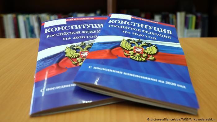 ЦИК: Поправки к Конституции поддержали 78% россиян
