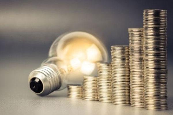 Які умови впливають на вартість постачання електричної енергії?