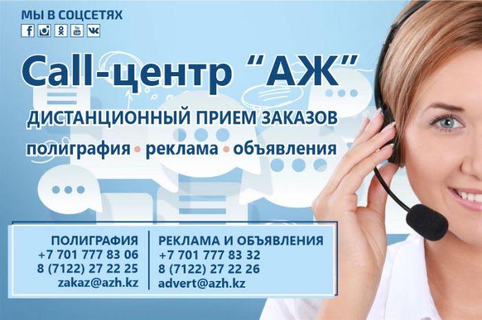 Полиграфия и реклама - онлайн