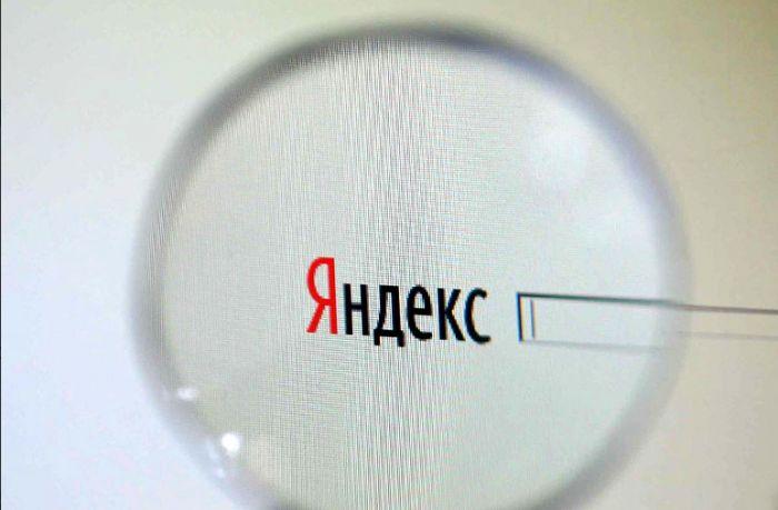 """Вооруженные люди заблокировали минский офис """"Яндекса"""" и Uber"""