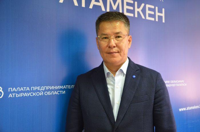 В Атырау бизнесмены выбрали себе нового председателя