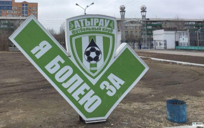 ФК «Атырау» начнёт чемпионат 19 сентября. Среди соперников много юношей