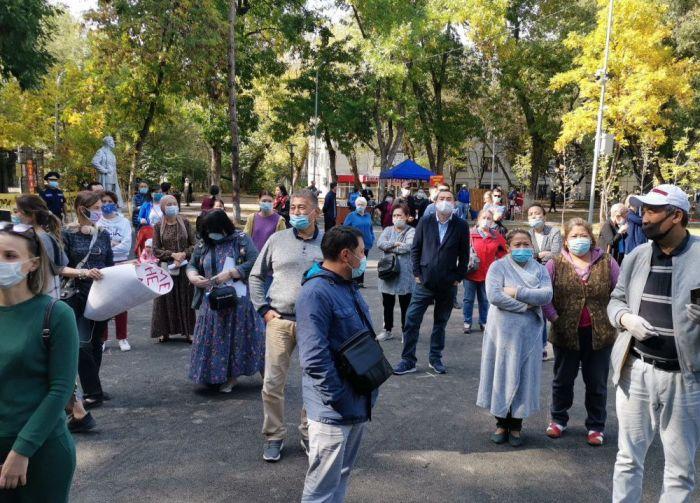 В Алматы митингуют противники кодекса о здоровье народа