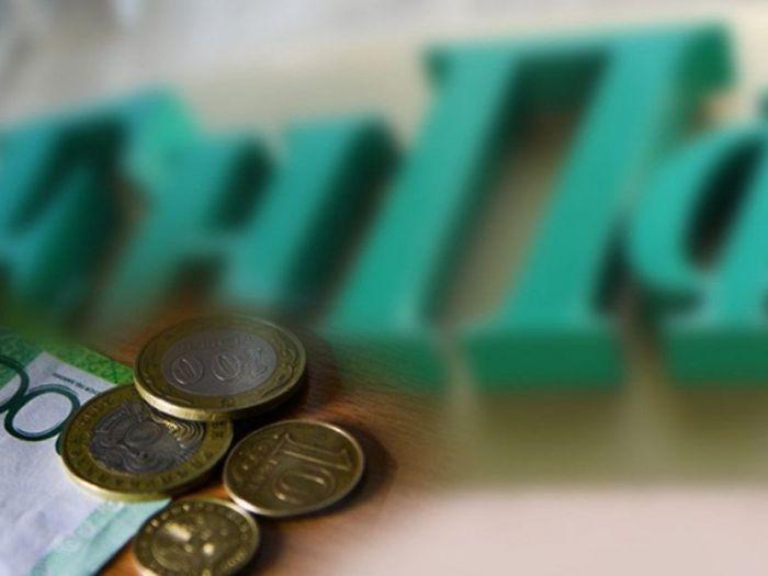 «Даже ни в чем не нуждающиеся вкладчики ЕНПФ постараются потратить все излишние накопления из-за недоверия к пенсионной системе». «Кто и почему пытается сделать дунган виновными в кордайской трагедии?». «Сезон информвойн открыт?»